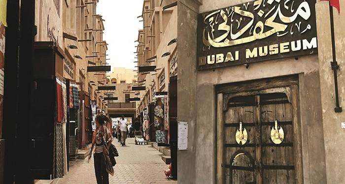Explore the city with the Dubai City Tour