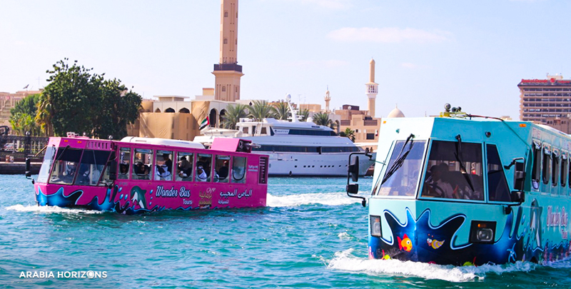 Wonder Bus, wonder bus dubai tours, wonder bus tour dubai