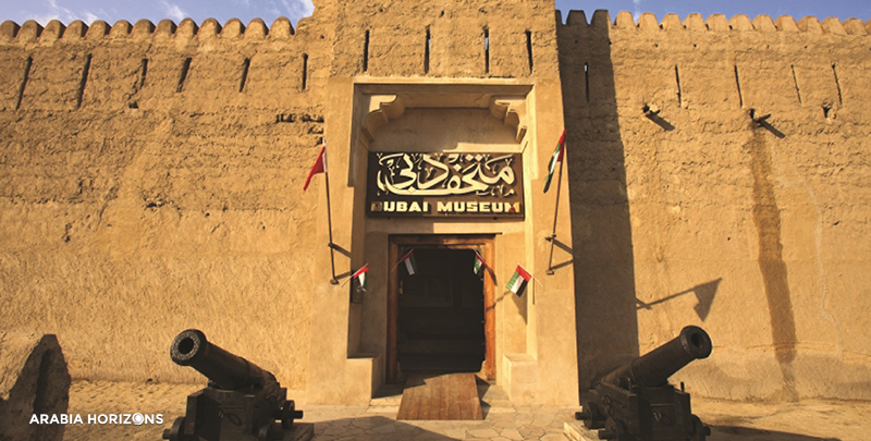 Dubai Traditional City Tour, dubai city tour, dubai old city, old dubai