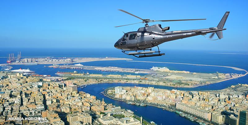Dubai Helicopter Tour, Helicopter Dubai