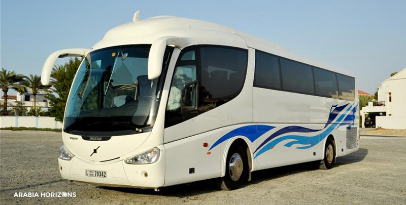 Bus Transfers, bus transfer