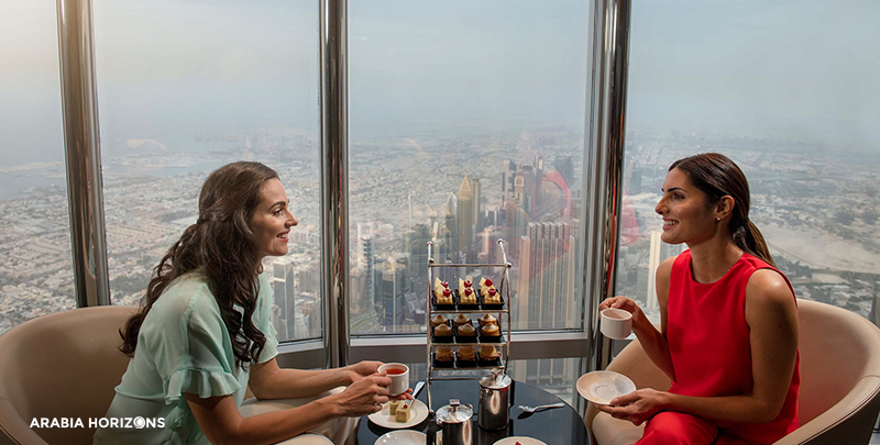 The Lounge - Burj Khalifa