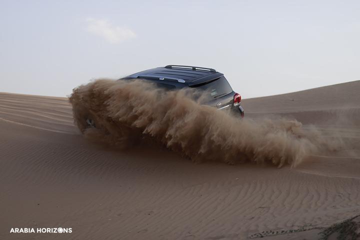 Arabia Pass