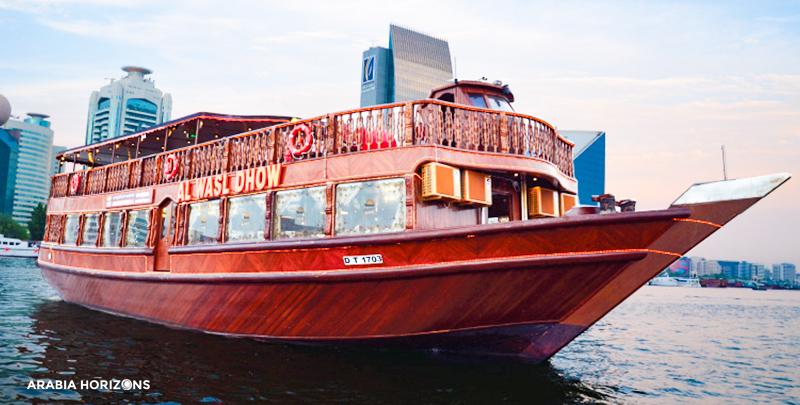 Dubai Marina Dhow Dinner Cruise, dubai marina dhow cruise, marina dhow cruise dubai