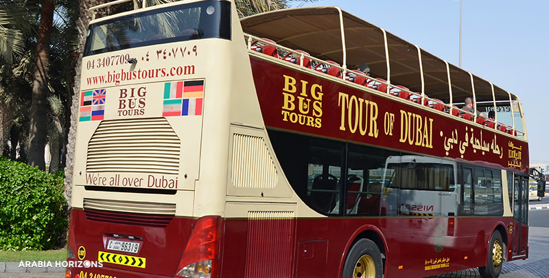 Big Bus Tour, big bus dubai, dubai big bus tour, big bus tour dubai