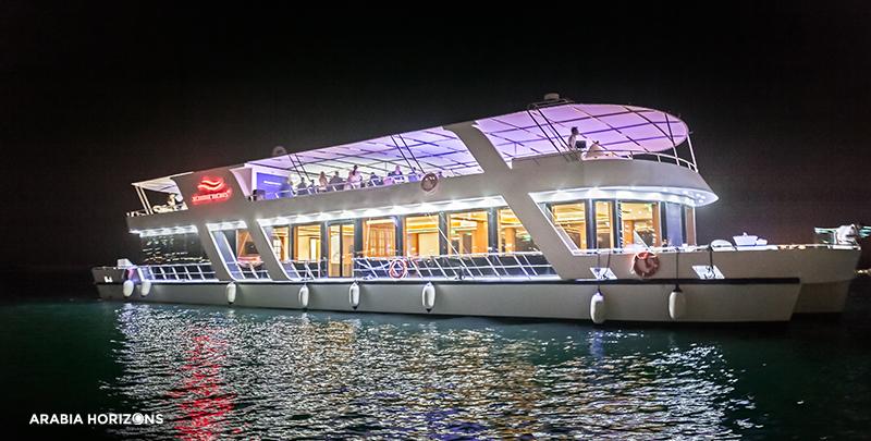 Houseboat Dinner Cruise